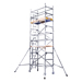 4.2m Full Width Alloy Tower (1.8m Deck)